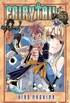 Fairy Tail #55
