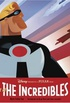 The Art of The Incredibles (Pixar Animation)