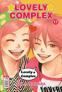 Lovely Complex #17