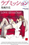 Love Mission at