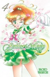 Sailor Moon #4