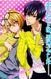 Love Stage #05