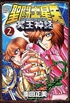 Saint Seiya - Next Dimension #02