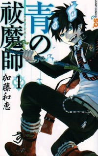 Ao no Exorcist #01