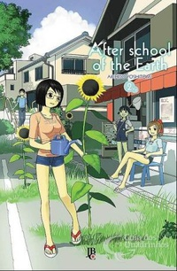 After School of the Earth #02