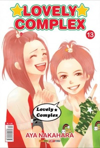 Lovely Complex #13