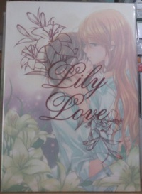 Lily Love #1