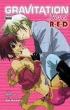 Gravitation RED (Novel)
