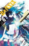 Black Rock Shooter Innocent Soul #2