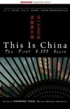 This Is China: The First 5,000 Years