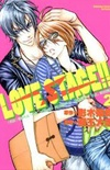 Love Stage #02