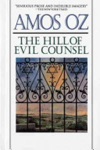 The hill of evil council