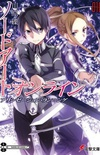 Sword Art Online - Volume 10