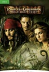 Level 3: Pirates of the Caribbean 2: Dead Man