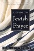 A Guide to a Jewish Prayer