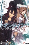 Sword Art Online - Volume 01