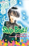 Skip Beat (3-in-1 edition) #5
