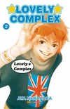 Lovely Complex #2