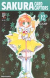 Sakura Card Captors #12