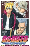 Boruto: Naruto Next Generations #06