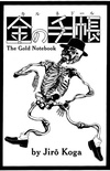 The Gold Notebook