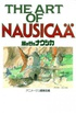 The Art of Nausicaä