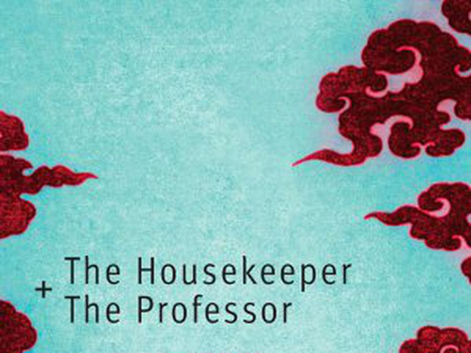 the housekeeper and the professor essays This feels like my first book review in ages today i'm going to review the book i most recently finished the housekeeper and the professor by yoko ogawa.